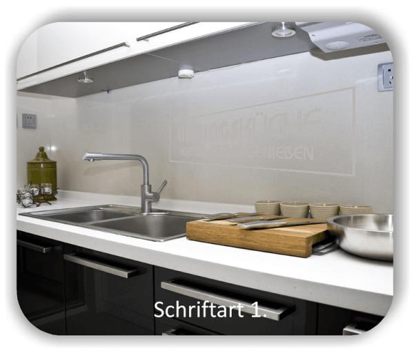 Wandtattoos Spruch - Lieblingsküche