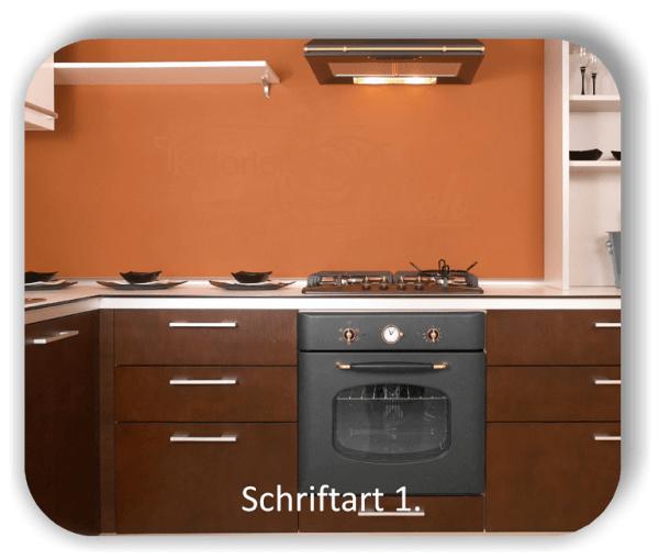 Wandtattoos Spruch - Kalorien Reich